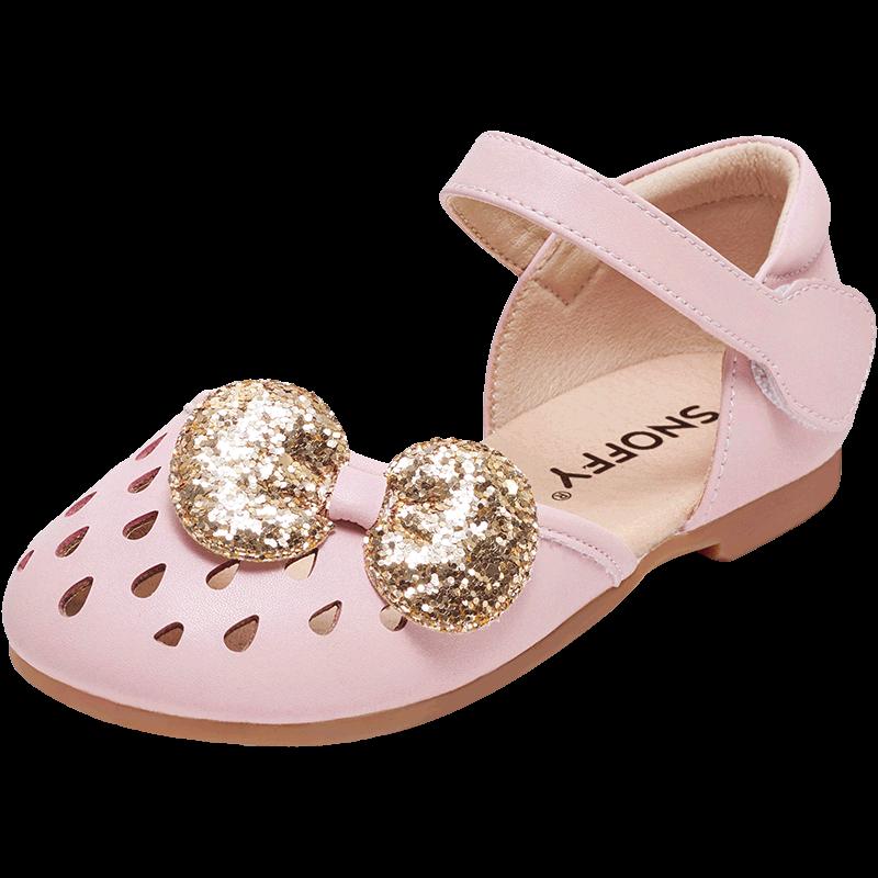 女童凉鞋2020新款夏季时尚中大童女孩软底包头鞋子儿童小公主童鞋