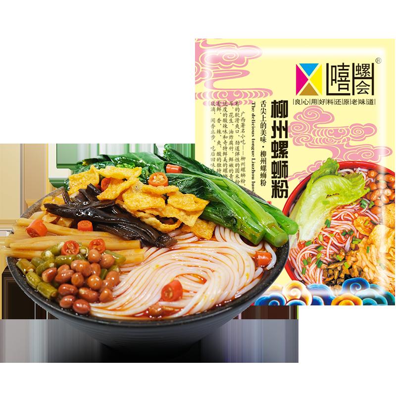 【经典原味】嘻螺会广西柳州螺蛳粉300g*5包特产地道螺丝粉方便面