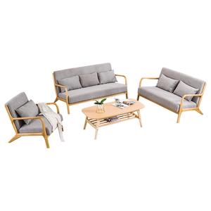 科技布艺北欧小户型轻奢客厅沙发