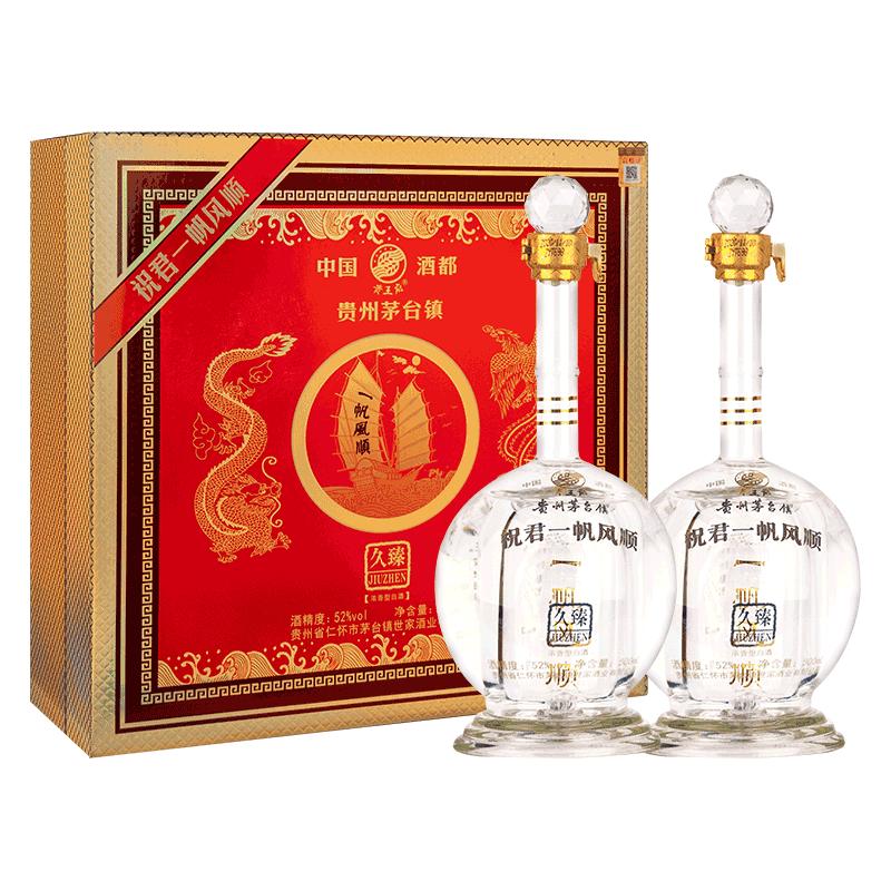 一帆风顺白酒52度浓香型白酒酒水500ml*2瓶送礼盒装