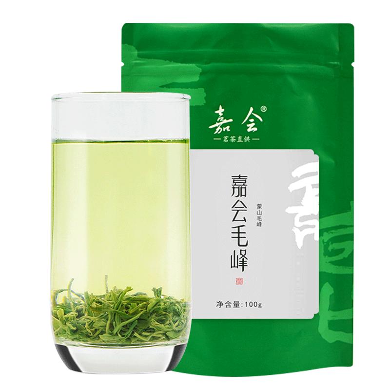 【试喝】茶叶绿茶2019新茶特级浓香型四川蒙顶山明前绿茶散装100g
