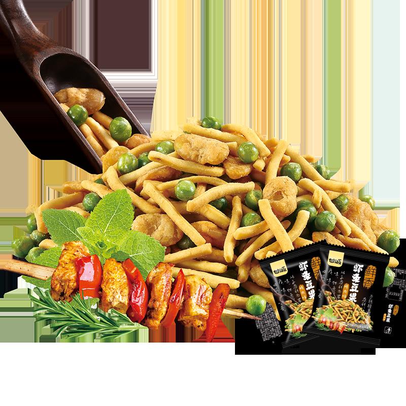 甘源牌-烤肉味虾条豆果100g 坚果炒货蚕豆膨化休闲童年怀旧小零食
