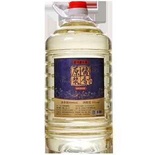 贵州酱香型53度纯粮食原浆自酿白酒