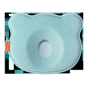 定型枕头夏季新生儿0-1岁宝宝枕头