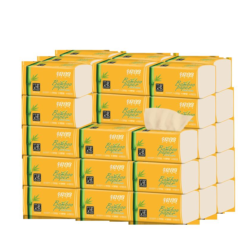 【银鸽】三层竹浆加大加厚抽纸40包装