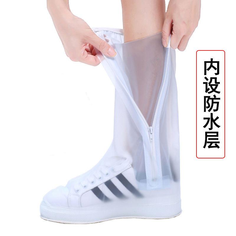 防水防高筒雨鞋套防滑耐磨加厚底男女鞋套学生下雨天鞋套儿童鞋套