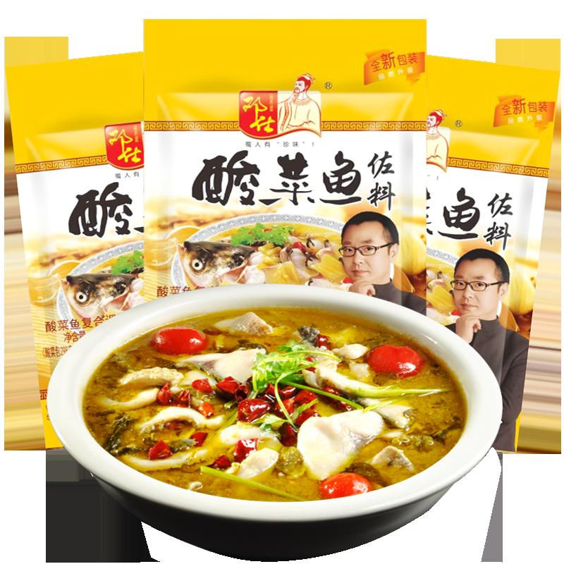 邓仕酸菜鱼佐料318g*3袋