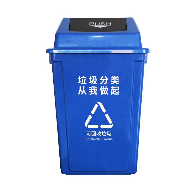 翻盖垃圾桶摇盖式卫生间弹盖平衡盖20L塑料室内户外商用45升纸篓
