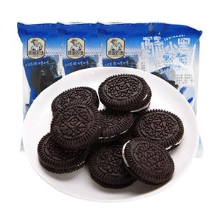 【拍④件】牛奶夹心小黑饼干72包