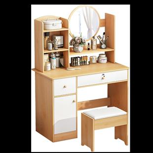 梳妝枱收納櫃一體現代簡約卧室小户型網紅輕奢化妝桌子租房多功能