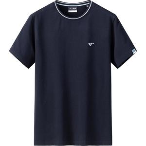 七匹狼男士短袖2021夏季新款t恤