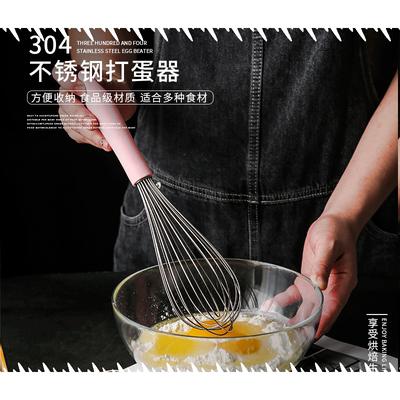 304不锈钢手动打蛋器鸡蛋搅拌器手持式搅蛋器打发器厨房烘焙工具