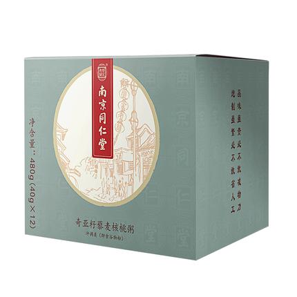 南京同仁堂奇亚籽藜麦即食粥杂粮粉