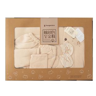 童泰新生兒禮盒套裝純棉嬰兒衣服剛出生初生寶寶用品秋冬季滿月禮