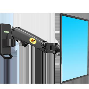 NB 顯示器掛架液晶電腦顯示器支架壁掛旋轉伸縮升降工廠設備數控