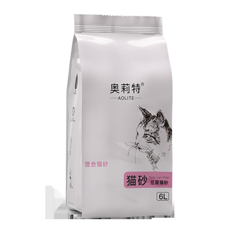 豆腐猫砂混合矿石猫沙紫岩石6L