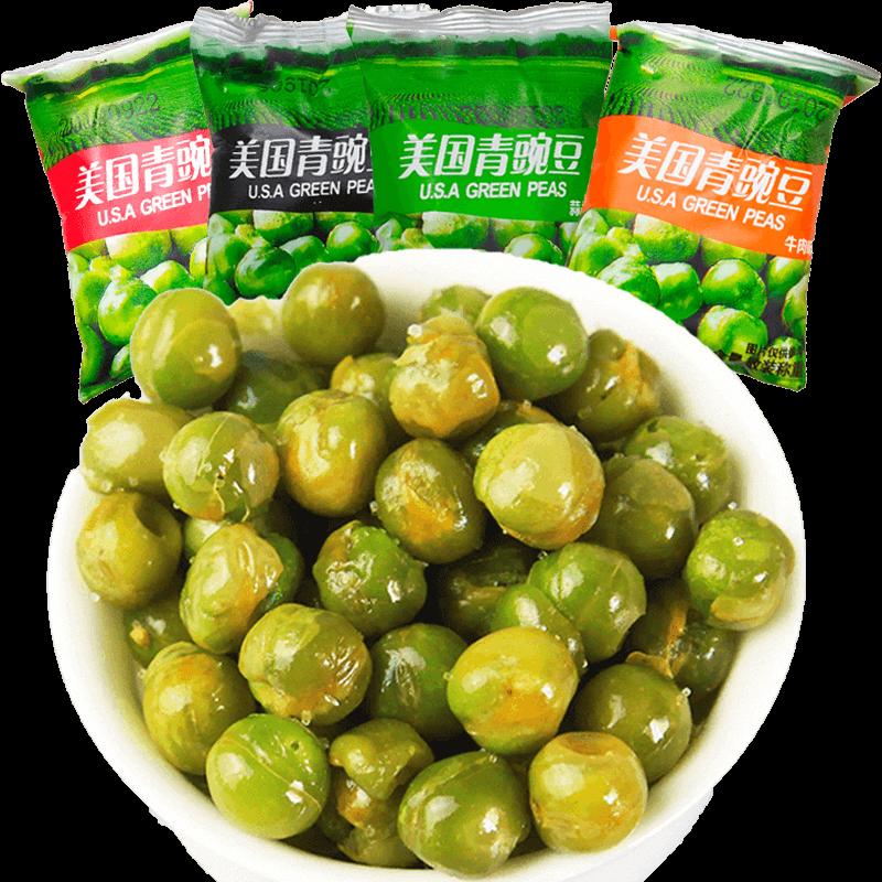 蒜香青豆豌豆500g