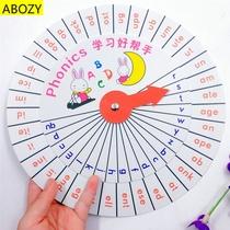 英语教具转盘英语课堂教学游戏道具小学家庭游戏道具塑料英语神器
