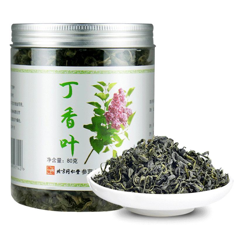 【同仁堂】长白山养胃丁香茶80g