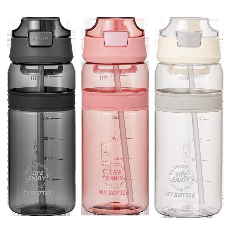 运动水杯大容量男女学生便携大人孕妇吸管杯简约清新森系塑料杯子