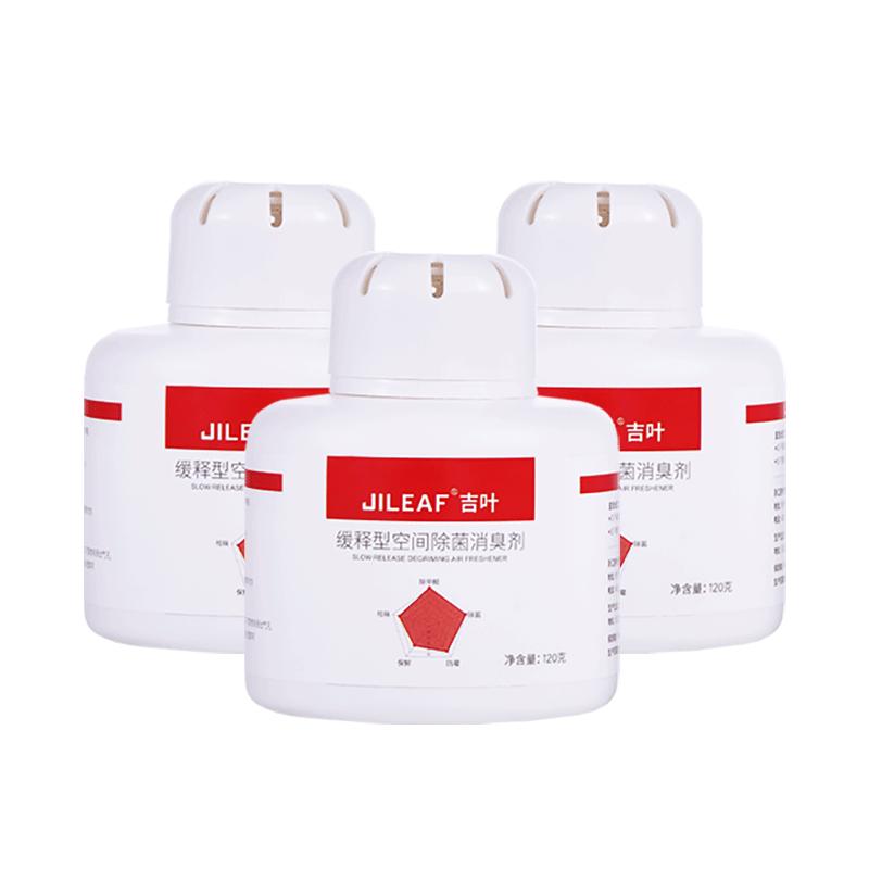 3瓶甲醛清除剂去除甲醛净克房家用魔盒净化器非吸甲醛强力型神器