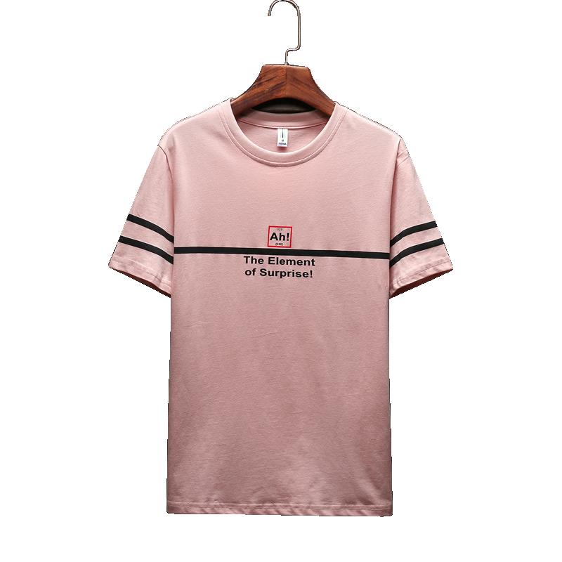 夏季t恤男士短袖运动套装潮牌衣服