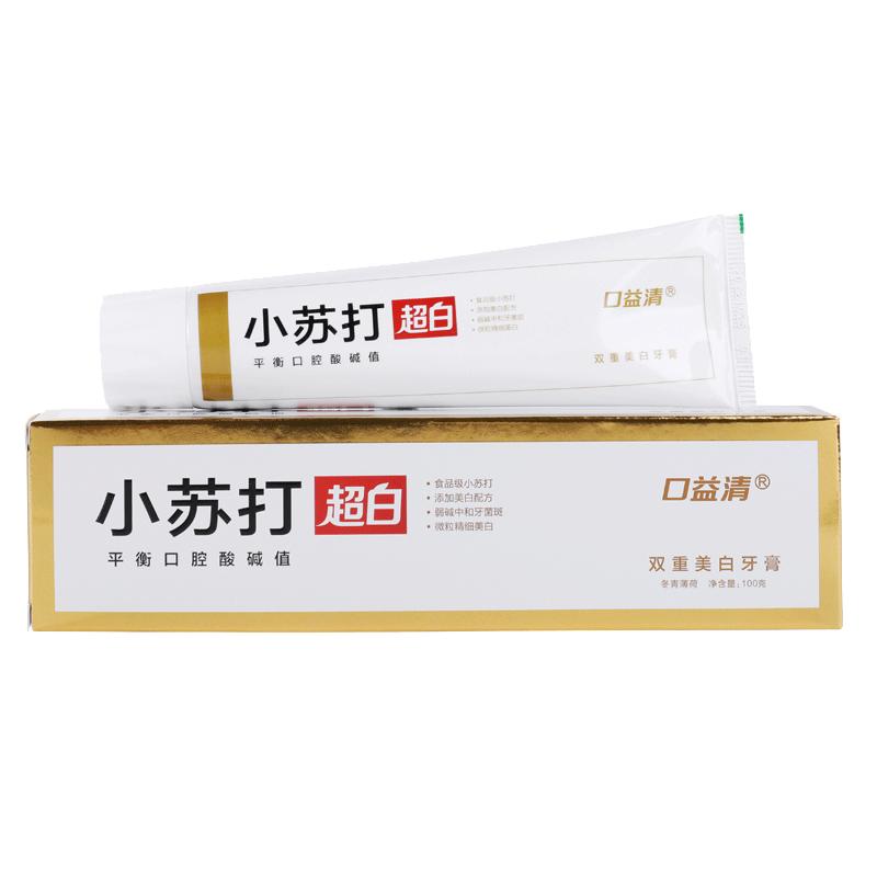 【口益清】小苏打美白去垢牙膏