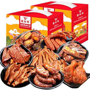 買一箱送一箱的小零食充飢夜宵宿舍必備小吃香辣肉食熟食即食整箱