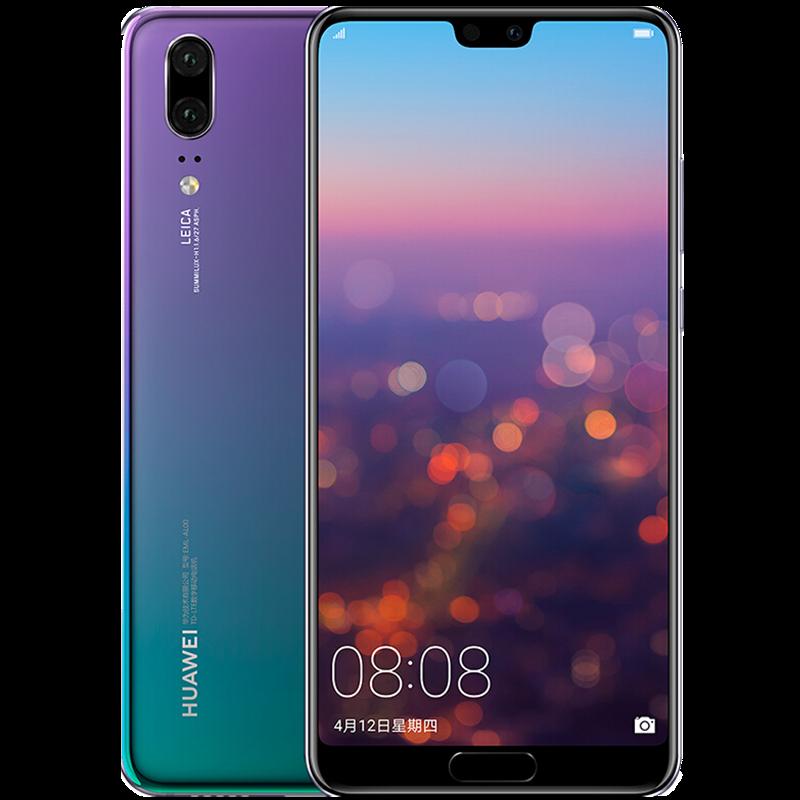 3期免息/当天发/Huawei/华为 P20手机官方旗舰店正品华为mate20保时捷10/p30 pro降价官方直降/nova5