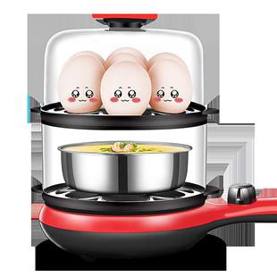 小型迷你煎锅全自动断电家用蒸蛋器