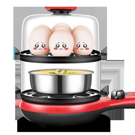 小型1人煎锅全自动断电家用蒸蛋器
