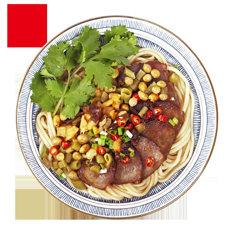 【康乐人】3袋桂林牛肉米粉