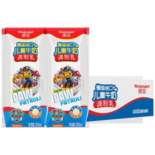 德亚德国原装进口儿童成长高钙早餐奶学生牛奶200ml*24盒整箱