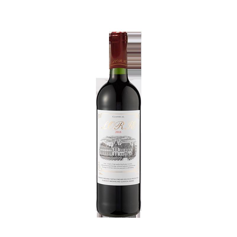 法国红酒葡萄酒2瓶
