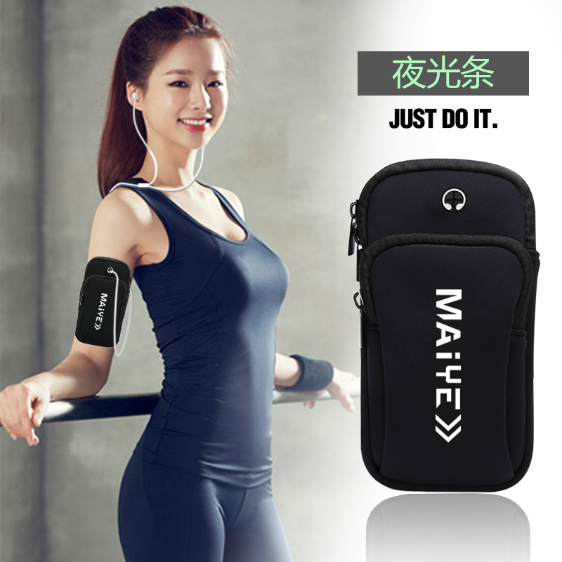 Running fitness mobile phone arm bag womens equipment basketball hand guard mens arm cover wrist bag outdoor goods arm bag