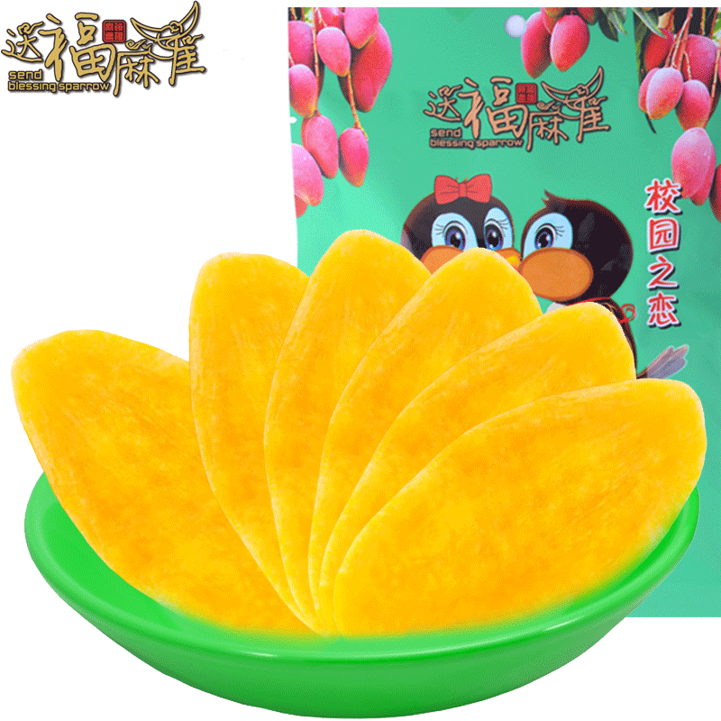 【送福麻雀】芒果干100g*3包