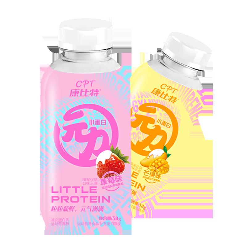【康比特】元力小蛋白奶昔蛋白粉6瓶