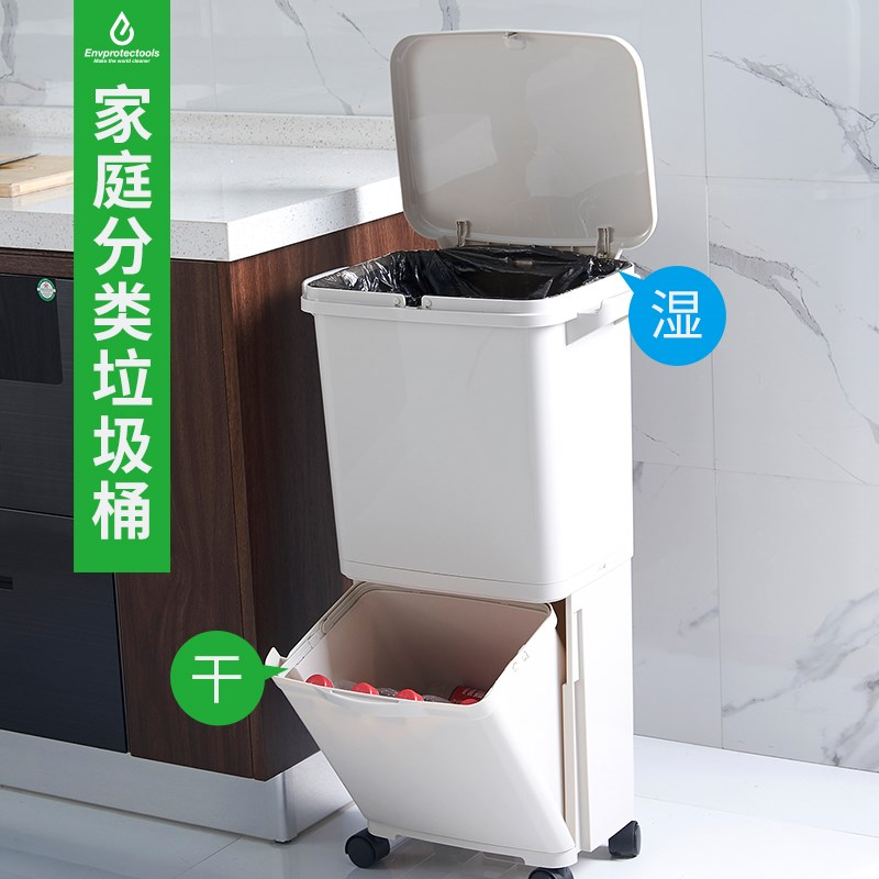 Japanese household classification garbage can double-layer large press elastic cover with lid kitchen dry and wet separation household storage bin