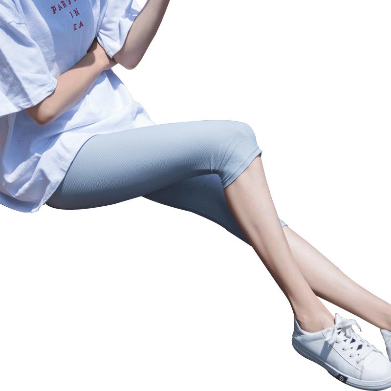 打底裤女外穿夏季薄款韩版冰丝防晒七分裤弹力紧身大码九分裤大人
