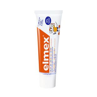【elmex】儿童防蛀牙可吞咽牙膏
