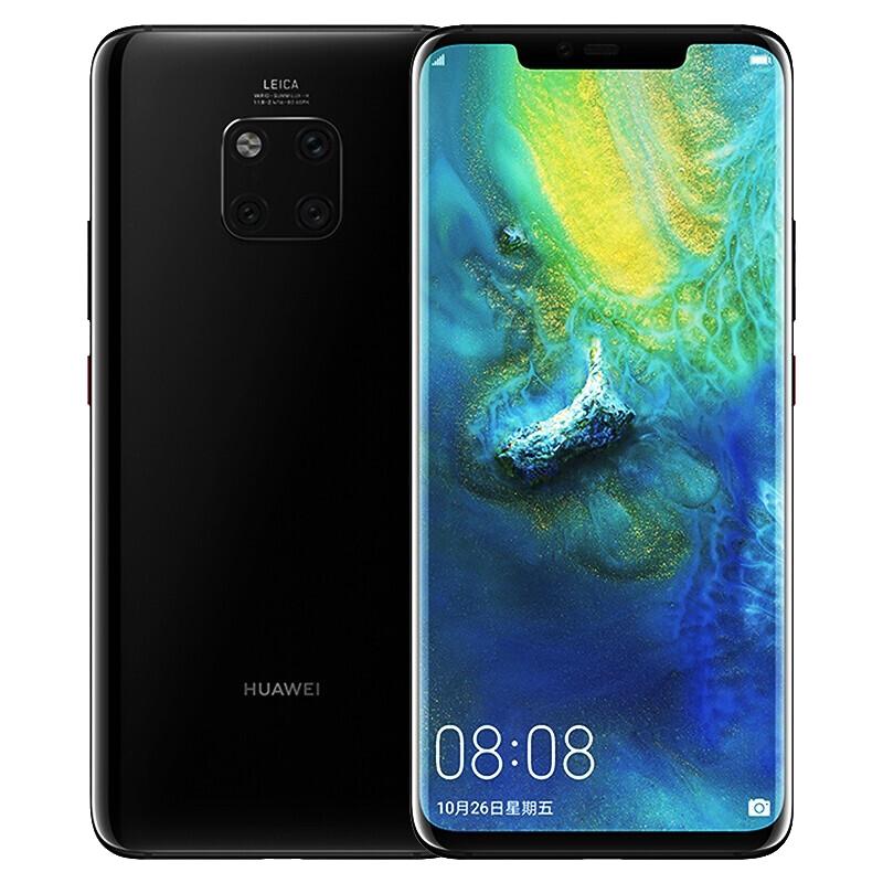 Huawei/华为 Mate 20 Pro 华为Mate20pro全网通双卡手机