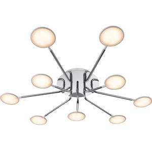 德国柏曼客厅北欧现代简约吸顶灯