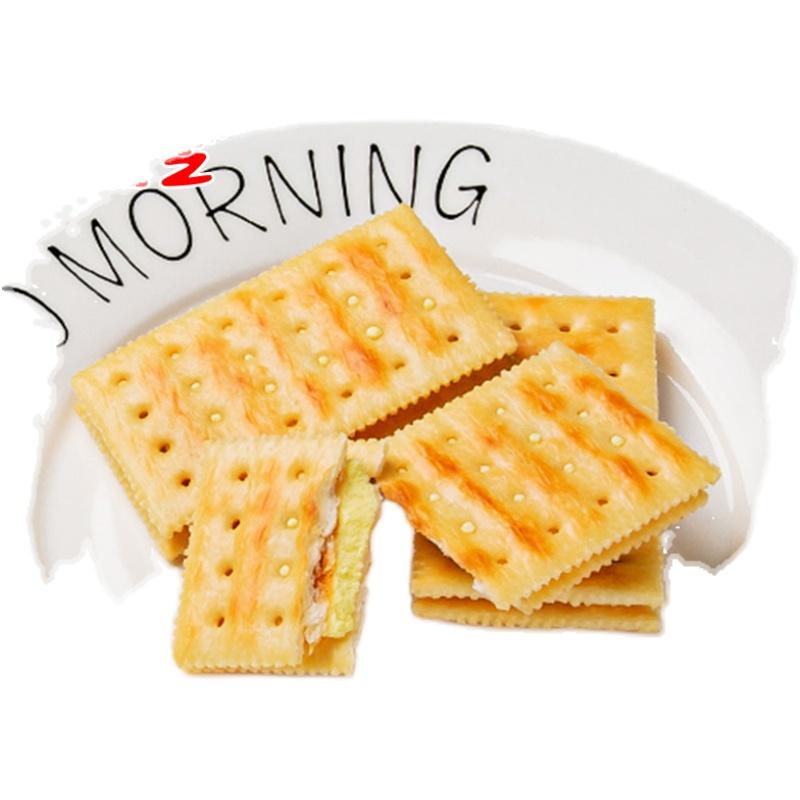 冰糯芝咸芝士苏打清新柠檬味夹心饼干小包装早餐营养健康休闲零食