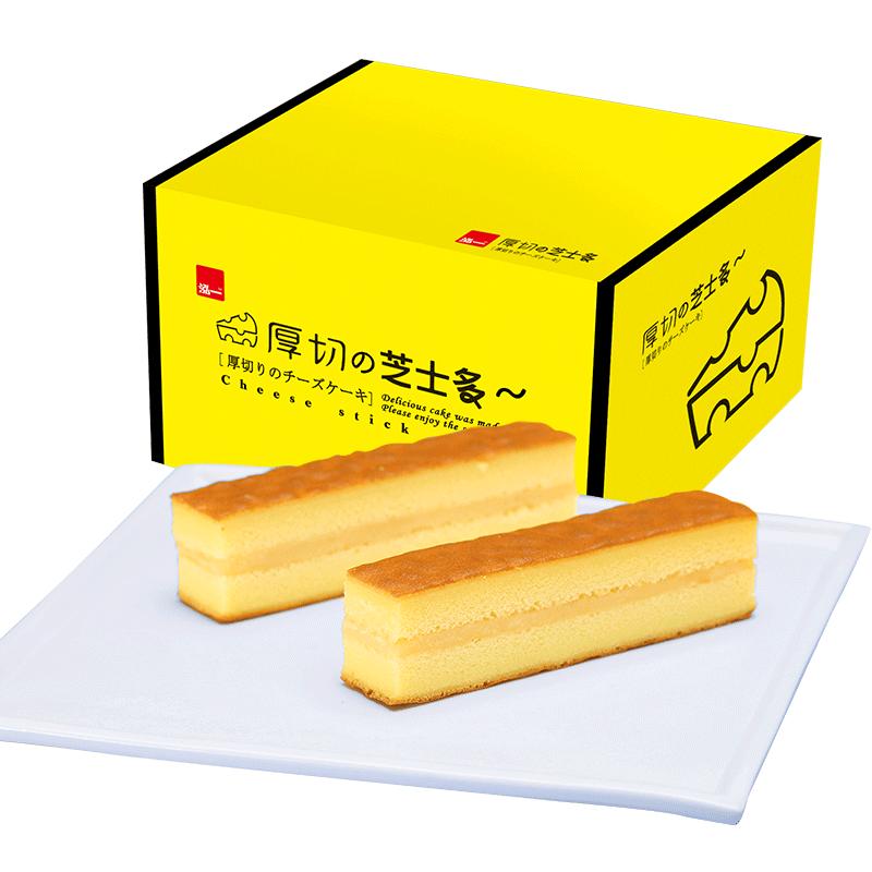 泓一芝士条半熟小蛋糕早餐面包糕点网红零食甜品整箱小吃休闲食品