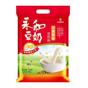 永和豆奶经典原味豆奶粉510g/包非转基因豆奶粉香浓 *2件 25.8元(合12.9元/件)