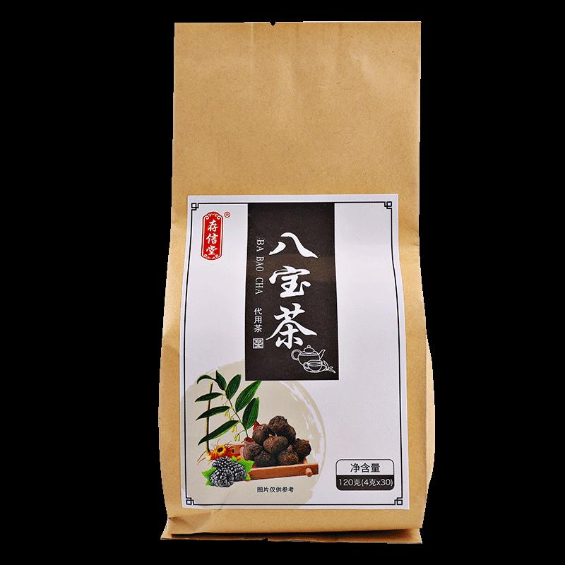 【人参】养肾枸杞滋补八宝五宝茶