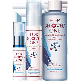 【贈面膜1片】寵愛之名多分子藍銅保濕三步組套裝補水保濕旗艦店