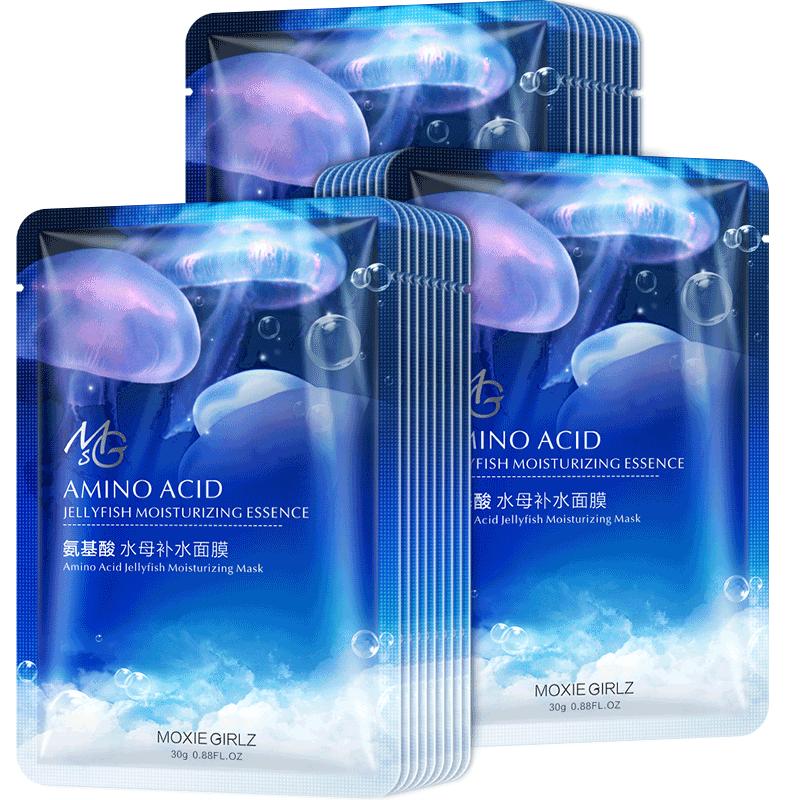 氨基酸水母面膜 补水保湿收缩毛孔紧致提亮肤色正品男女专用