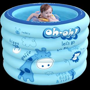 嬰兒游泳池家用室內充氣洗澡池新生幼兒bb寶寶游泳桶小孩兒童泳池