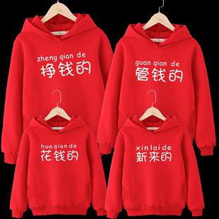 網紅親子裝一家三口秋冬裝2020新款潮家庭裝外套母子洋氣時尚衞衣